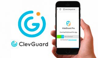 Como Funciona ClevGuard